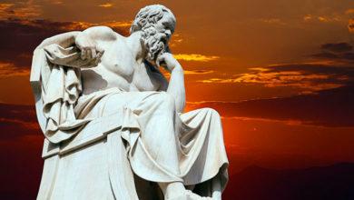 «Прием Сократа» в продажах