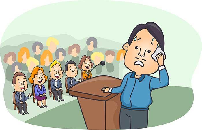 Страх перед аудиторией