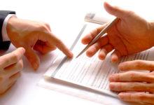 12 эффективных приемов завершения сделки