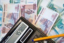 Бюджет отдела продаж
