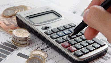 Порядок составления бюджета и контроль за его выполнением