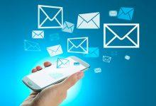 SMS рассылка как инструмент рекламы
