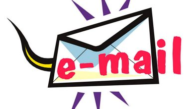 Работа с электронной почтой