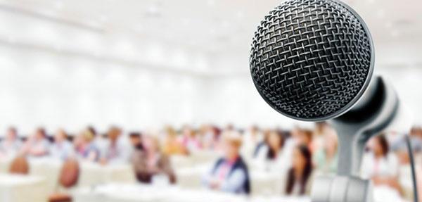 Аудитория презентации