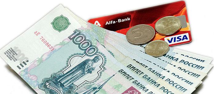 Дайте возможность оплатить покупку, как наличными, так и банковской картой